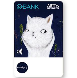 王道銀行- 現金回饋 簽帳卡-數位帳戶